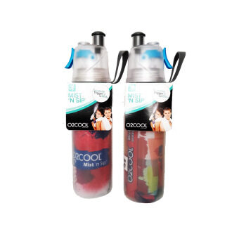 Harga O2COOL SPECIAL EDITION 600ml Insulated Mist 'N Sip (Set #A)