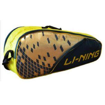 Harga Li-Ning 2-Compartment (Thermal) Bag + 1 Side Pocket