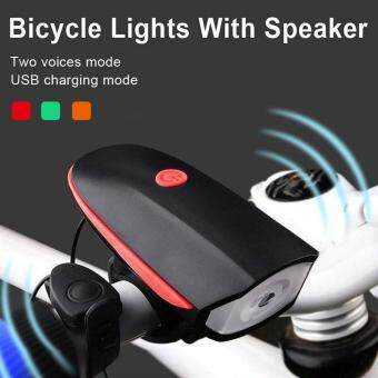 Harga USB Rechargeable Speaker Cycling Bicycle Light Riding Oversized Vocal Headlight