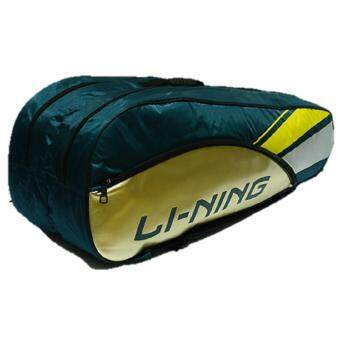 Harga Li-Ning 2-Compartment (Thrmal) Bag + 1 Side Pocket