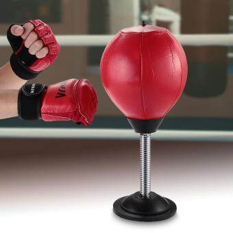 Punch Punching Bag Speed Ball Stand Boxing Training PractiseW/Pump-Kids Adult with Mini