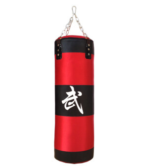 Punching Bag 80cm Canvass With Compressed Cloth (filled)