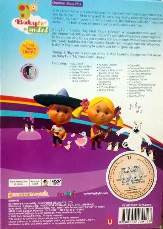 Baby TV Greatest Baby Hits Vol.1 DVD