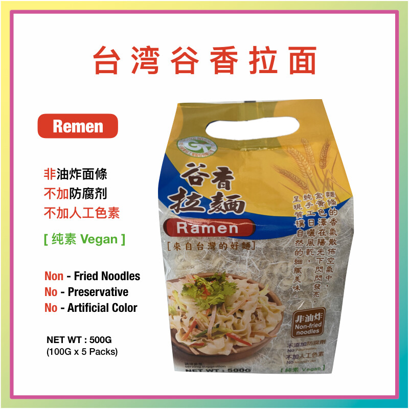TAIWAN Ramen Noodles*X Preservatives*X Fried Noodle*X Cholesterol*Introductory Promotion