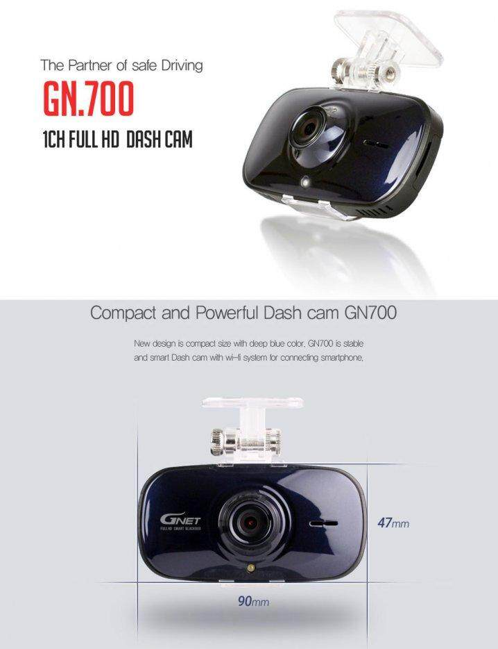 GNET GN700 DVR RECORDER FRONT 1 Channel FULL HD 1920 x 1080 NIGHT VISION Free 16gb Memory Card