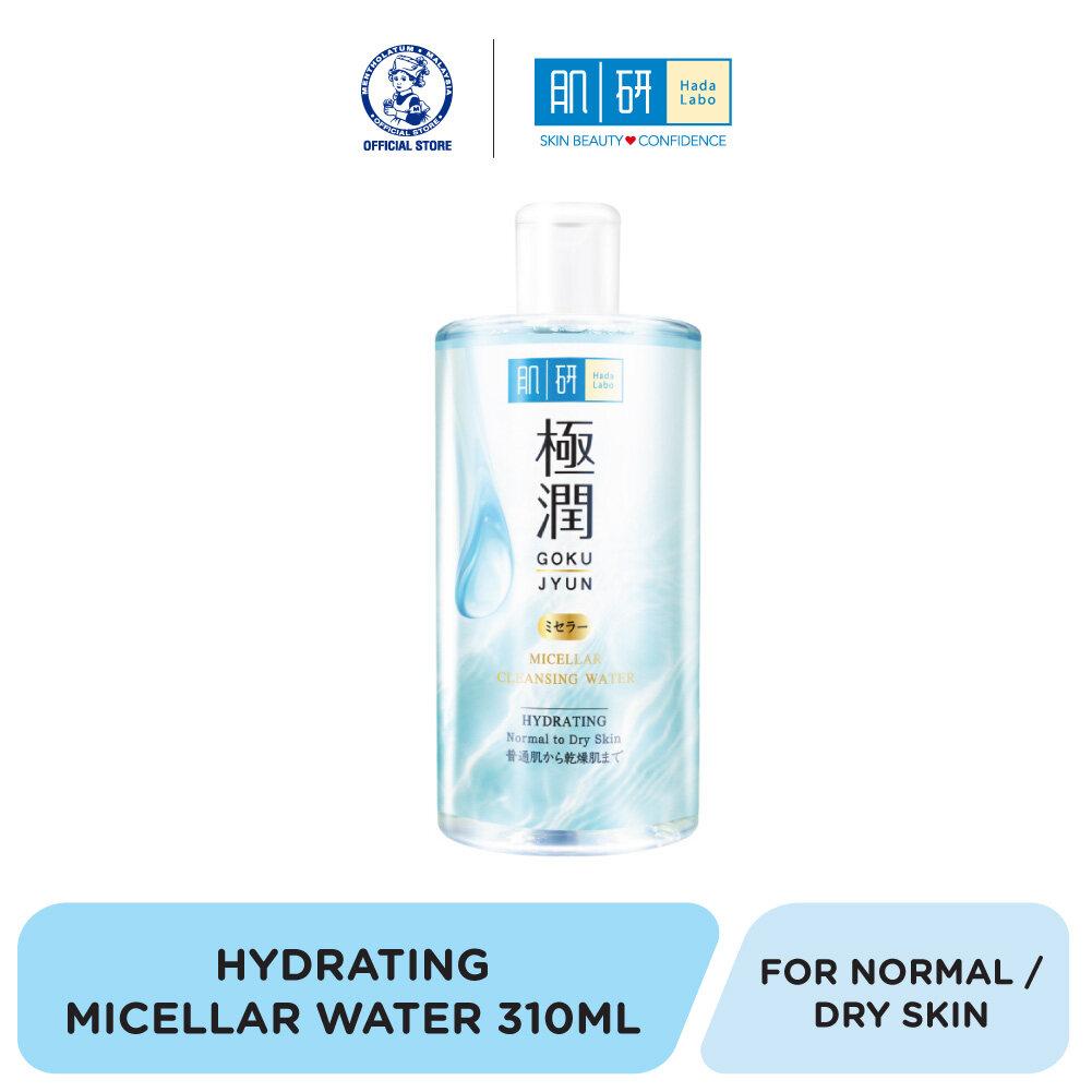 Hada Labo Hydrating Micellar Cleansing Water 310ml
