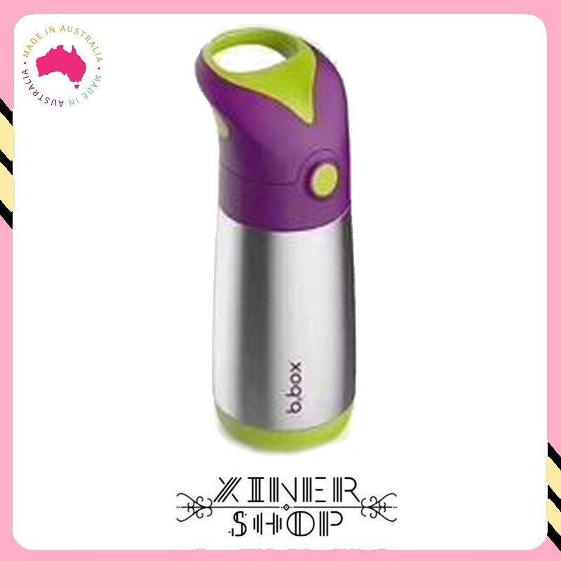 [Pre Order] B.Box Insulated Drink - PASSION SPLASH Purple ( 350ml ) (Made In Australia)