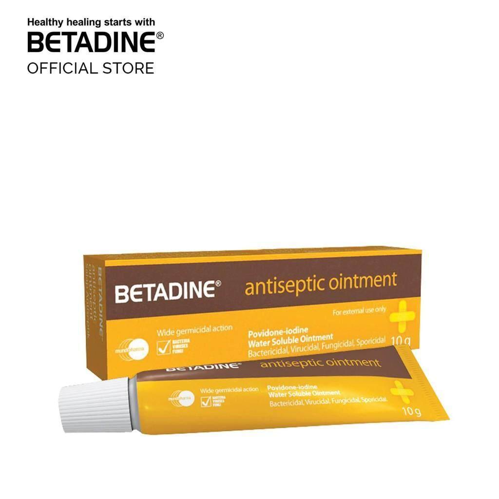 Betadine Antiseptic Ointment 10g