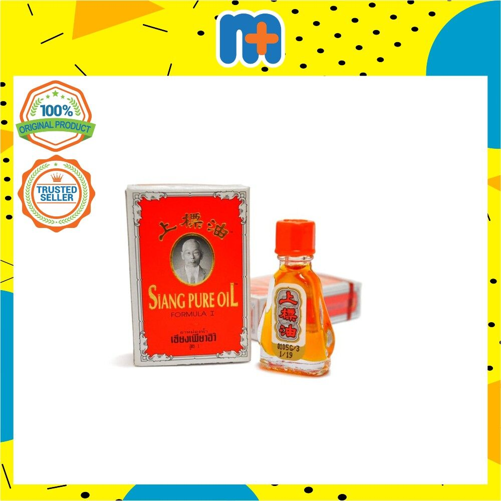 SIANG PURE OIL 7ML