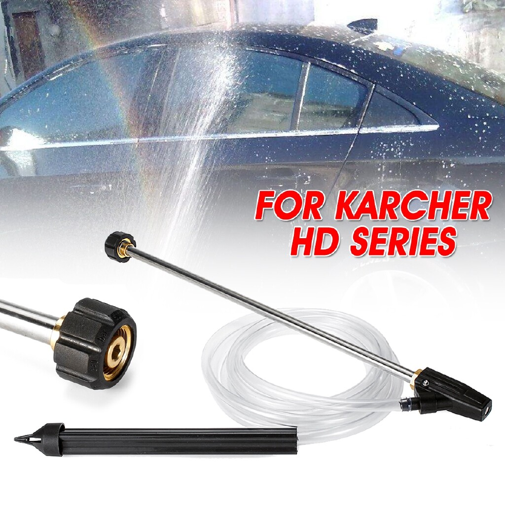 Cleaning Equipment - Length 460mm Nozzle head kit High Pressure Sandblaster Nozzle Head Washer Nozzle Head Kit For - Car Care