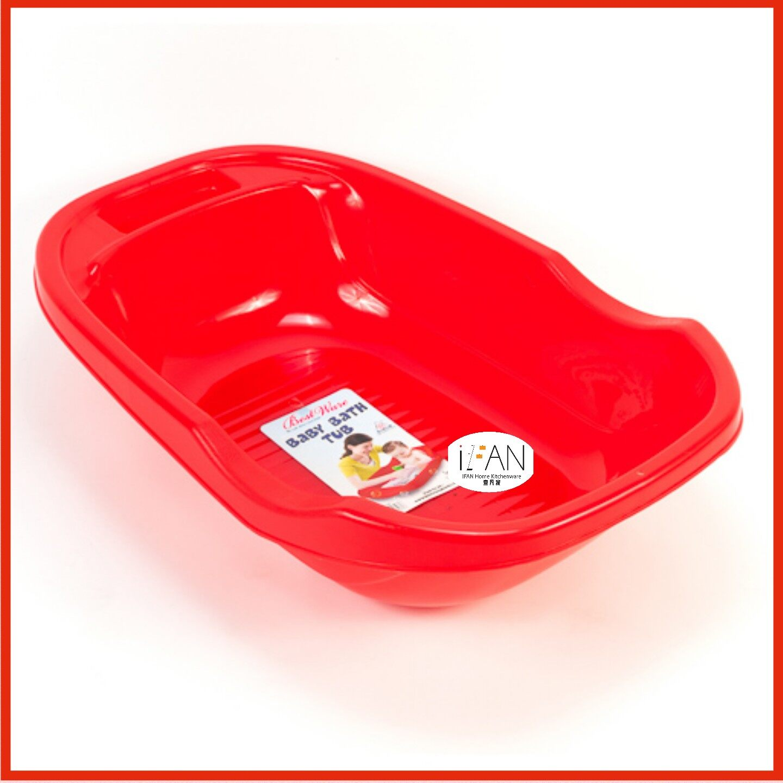 BESTWARE 1988 Baby Bath Tub