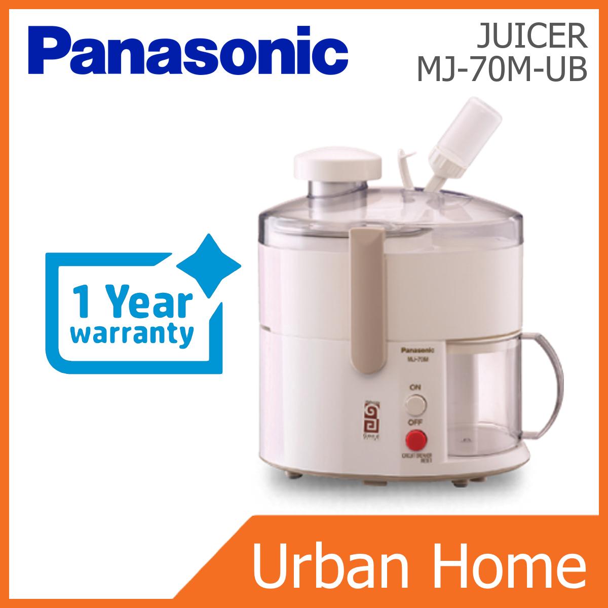 PANASONIC 200W Juicer (MJ-70M-UB/MJ-70M/MJ70MUB/MJ70M)