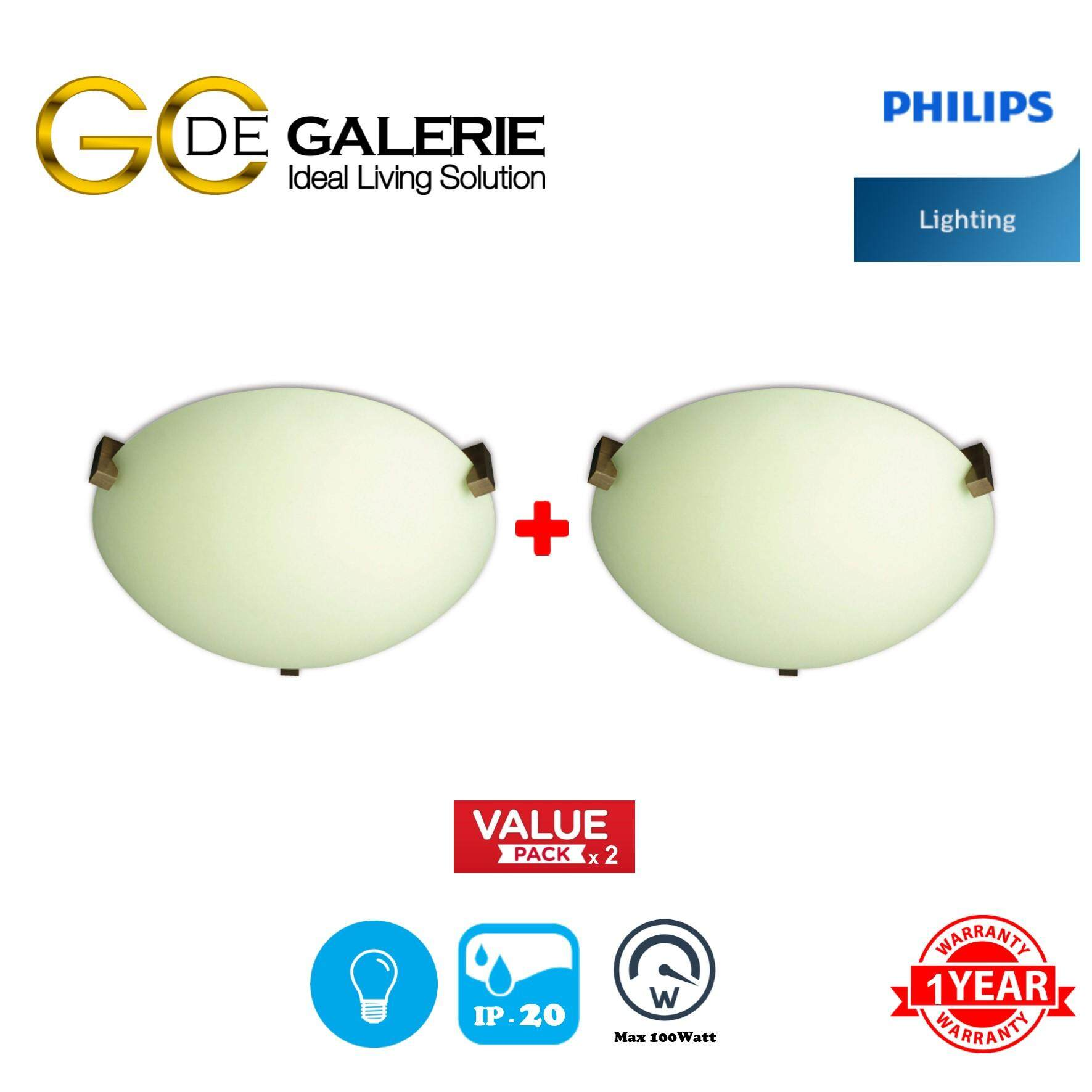 CEILING LIGHT PHILIPS 30136/06 QCG301 BR 1X100W (2 PACK)