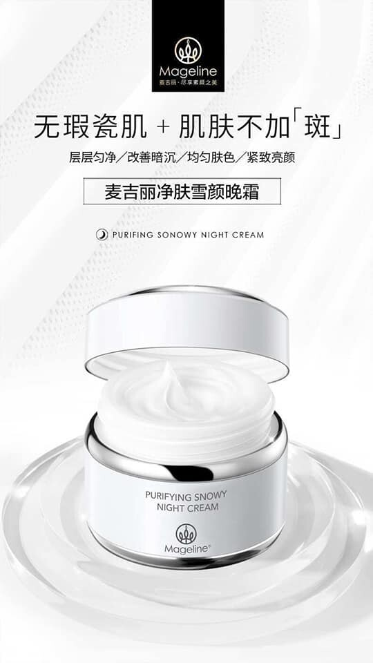 Mageline Purifying Snowy Night Cream