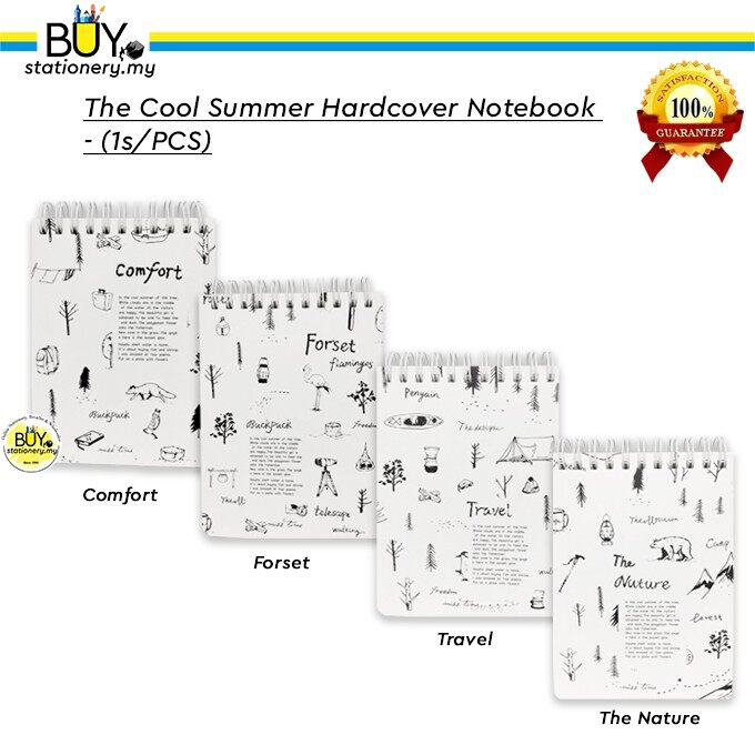 The Cool Summer Hardcover Notebook - (1s/PCS)
