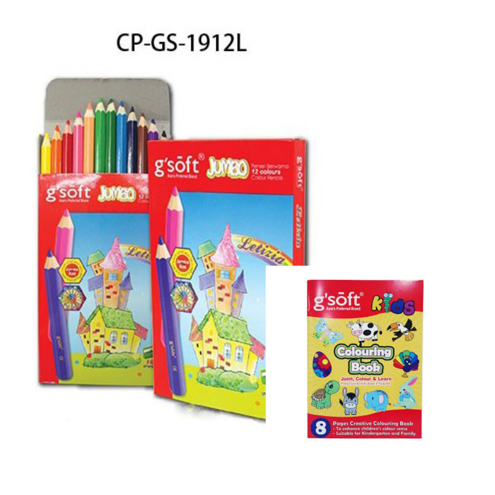 (3sets) GSOFT GS1912L 12s JUMBO COLOUR PENCIL (LONG) Free colouring book x 3sets