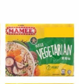Mamee Instant Noodles - Vegetarian (75g x 5)