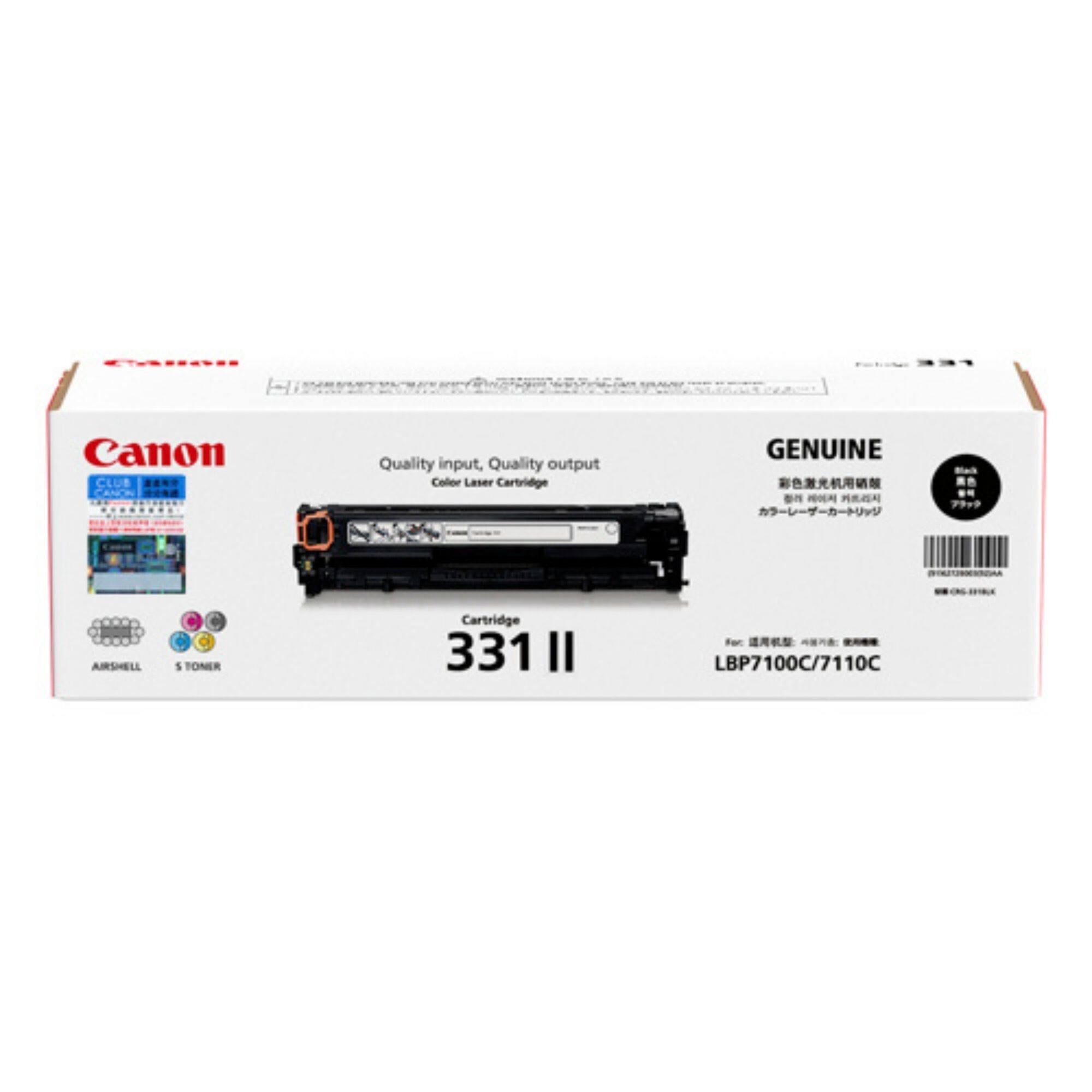 Canon Cart 331 ll Black Toner for LBP7100Cn/LBP7110Cw/MF621Cn/MF628Cw/MF8210Cn/MF8280Cw Printer
