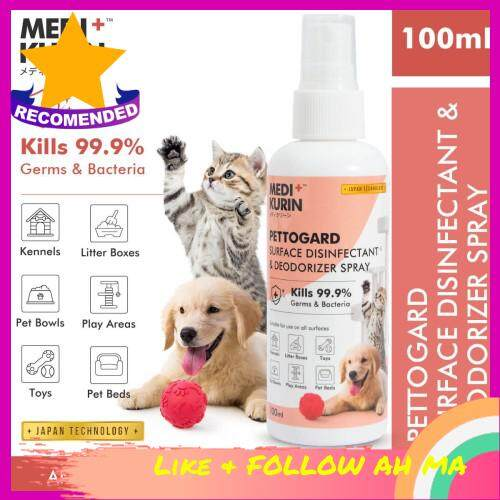 Best Selling [ Local Ready Stocks ] MEDI+KURIN HOCL PettoGard Surface Disinfectant & Deodorizer Spray 100ml