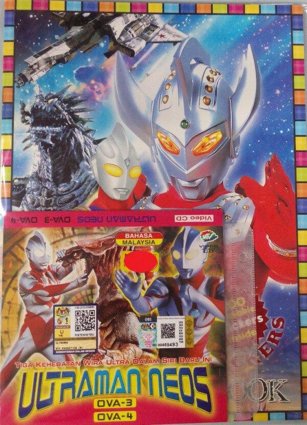 Ultraman Neos OVA-3 OVA-4 VCD With Book