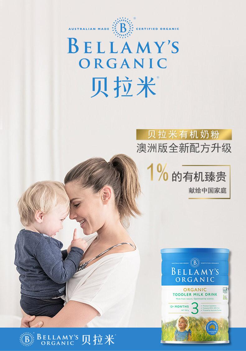 [Pre Order] Australia Bellamys Organic Formula Step 3 900g