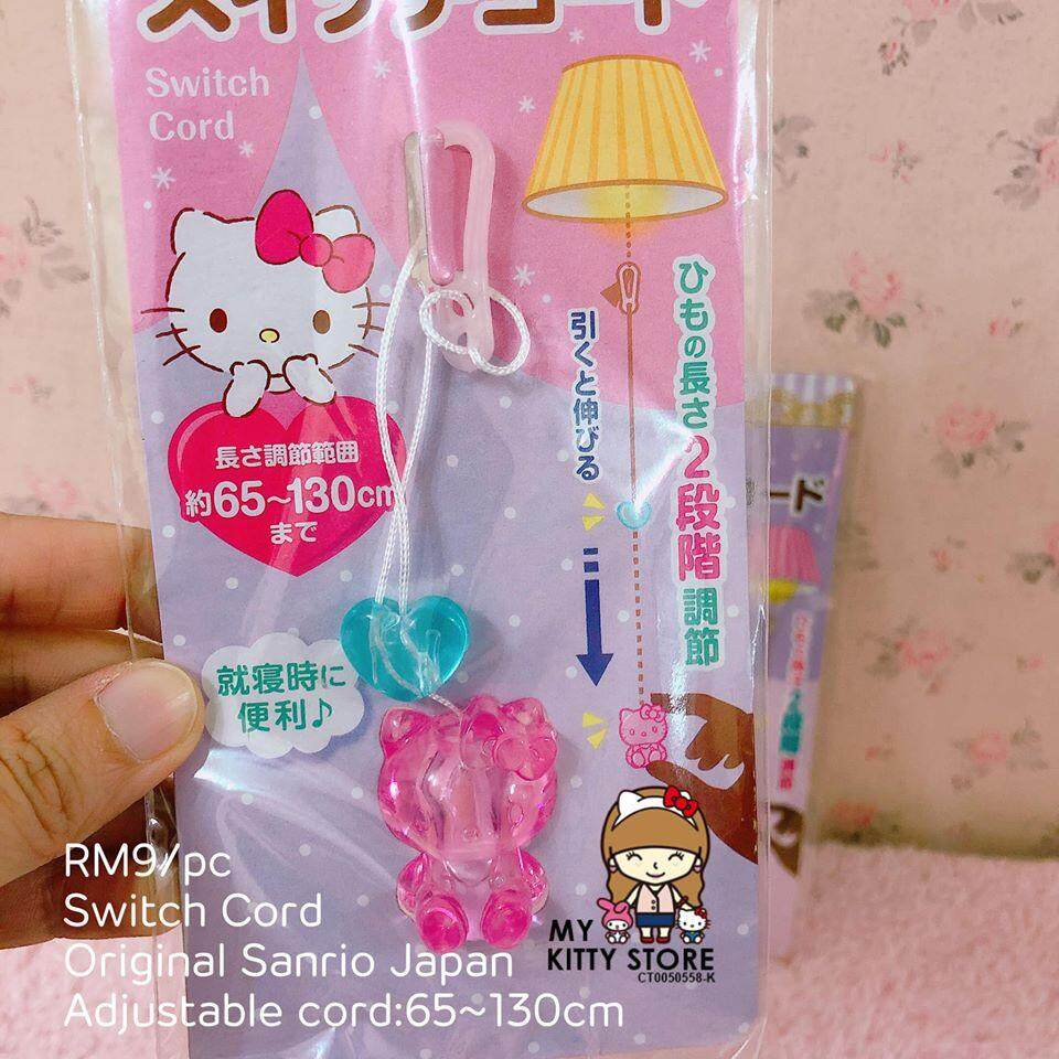 Sanrio Hello Kitty My Melody  Switch Cord