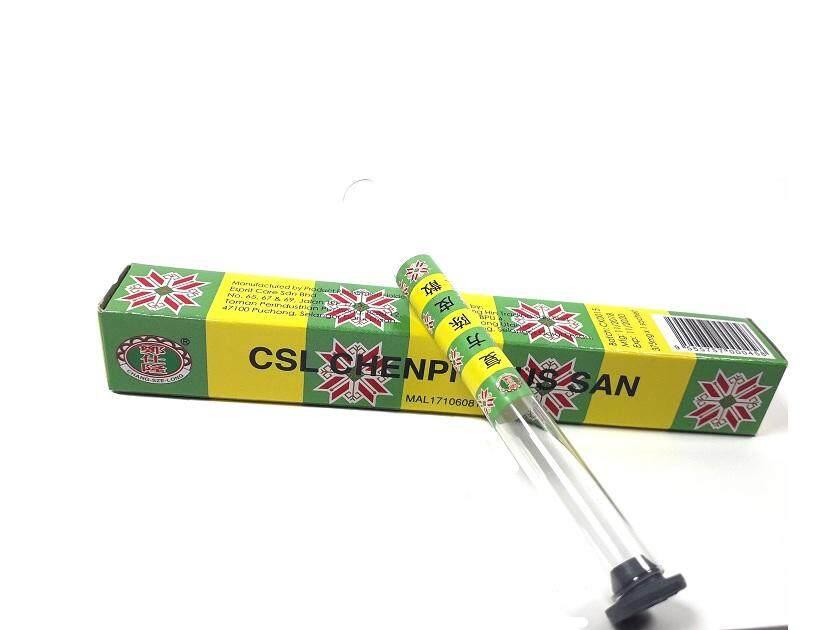 VALUE PACK!! CSL COUGH CLEAR POWDER CHENPI PLUS SAN ( 375MG ) x 24 pcs (TIUB KACA)