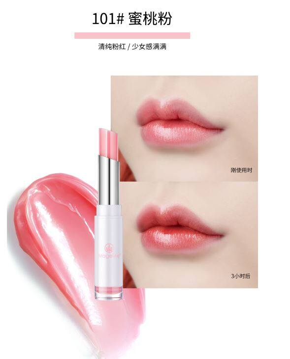 Mageline Hydra Colour Change Lip Balm No 101 Peach Pink