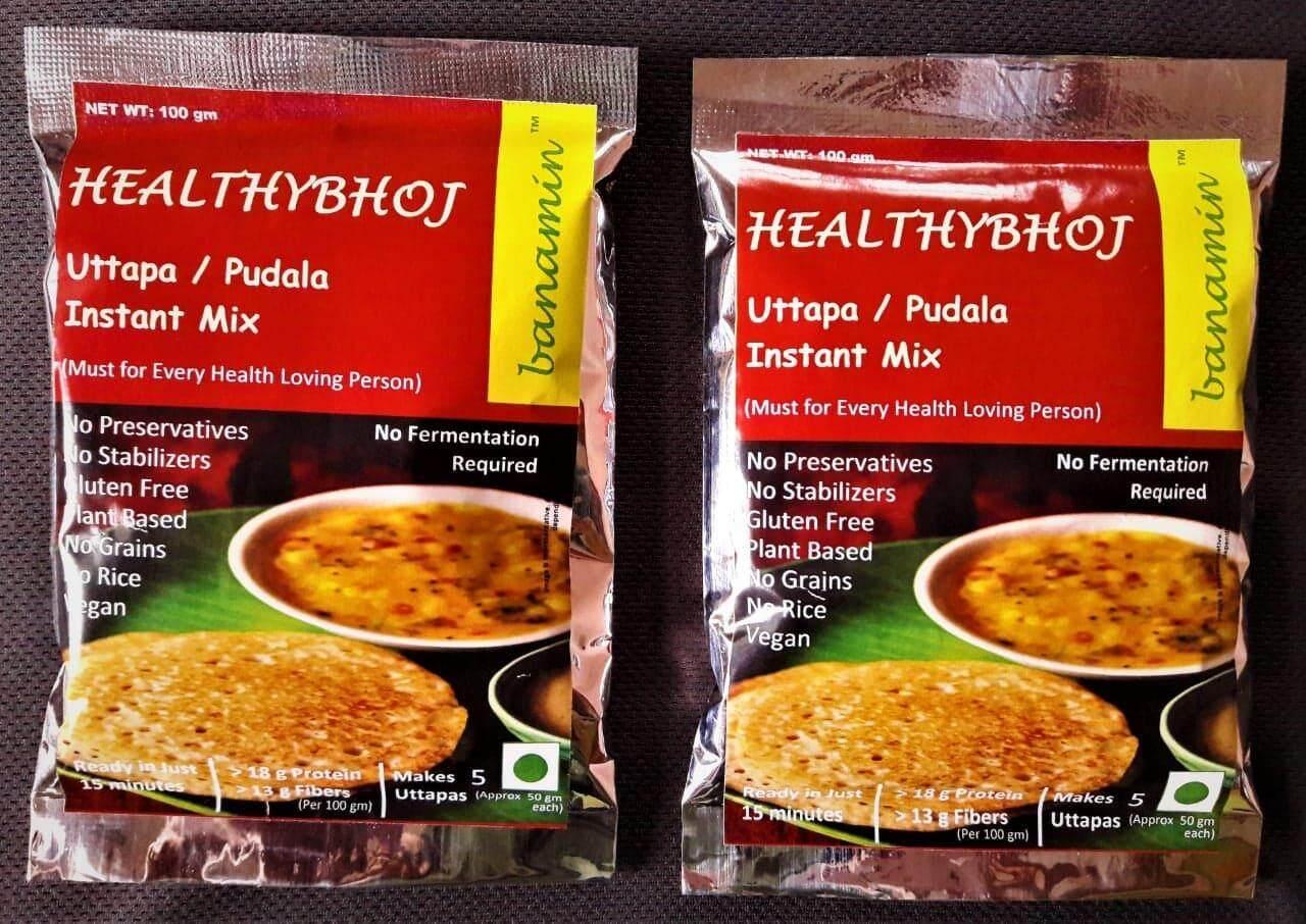 Healthy VEGAN GLUTEN FREE Uttapa / Uttapam / Pudala Instant Mix (NO RICE) (2 x 100gm) (HALAL CERTIFIED)