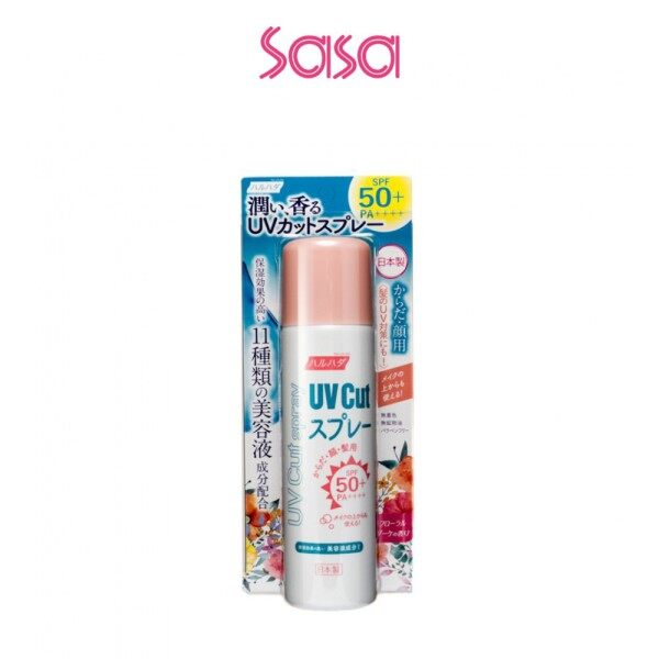 Buy HARUHADA UV PROTECTION UV CUT SPRAY SPF50+PA++++ (150 ml) Singapore