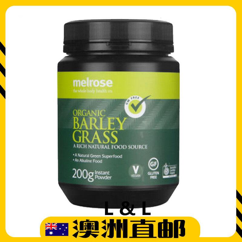 [Pre Order] Melrose Organic Barley Grass powder 200g (Made in Australia)