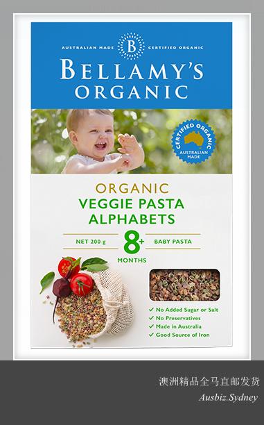 [Pre Order] Bellamys Organic Baby Food Vegie Alphabets 8+ 200g (Made in Australia)