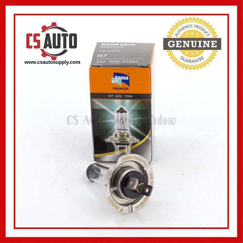 [cs auto] Hansa GM 24V H7 Bulb head lamp light bulb Halogen high quality
