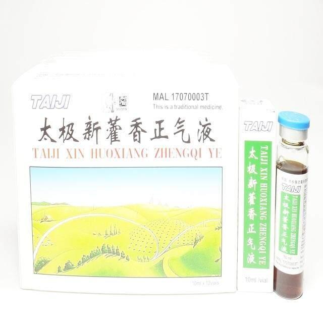 Taiji Xin Huoxiang ZhengQi Ye 10ml x12Bot ( STOMACH ACHE)