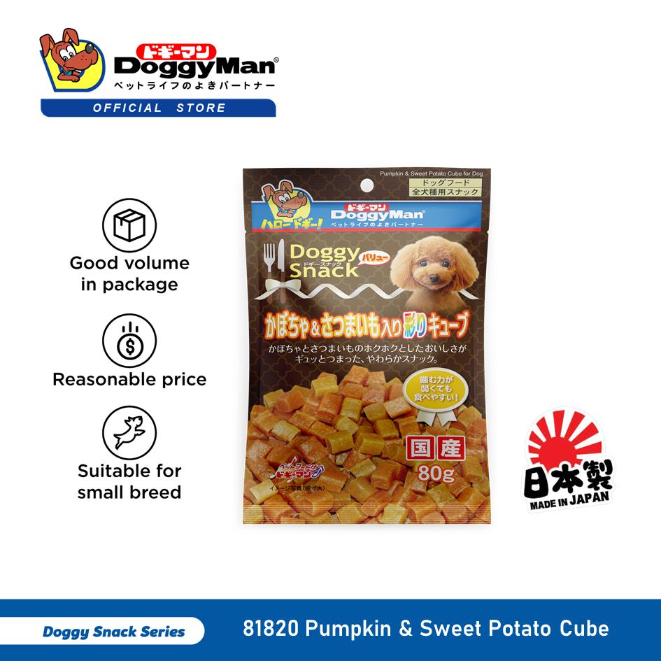 DoggyMan Value Pumpkin & Sweet Potato Cube 80G [Dog Treat Snack Snek Anjing]