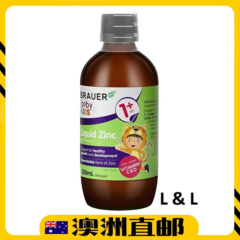 [Pre Order] Brauer Baby & Kids Liquid Zinc ( 200ml ) (Made In Australia)
