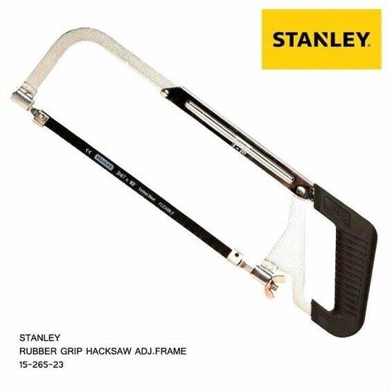 Stanley Rubber Grip Hacksaw ADJ.Frame 15-265