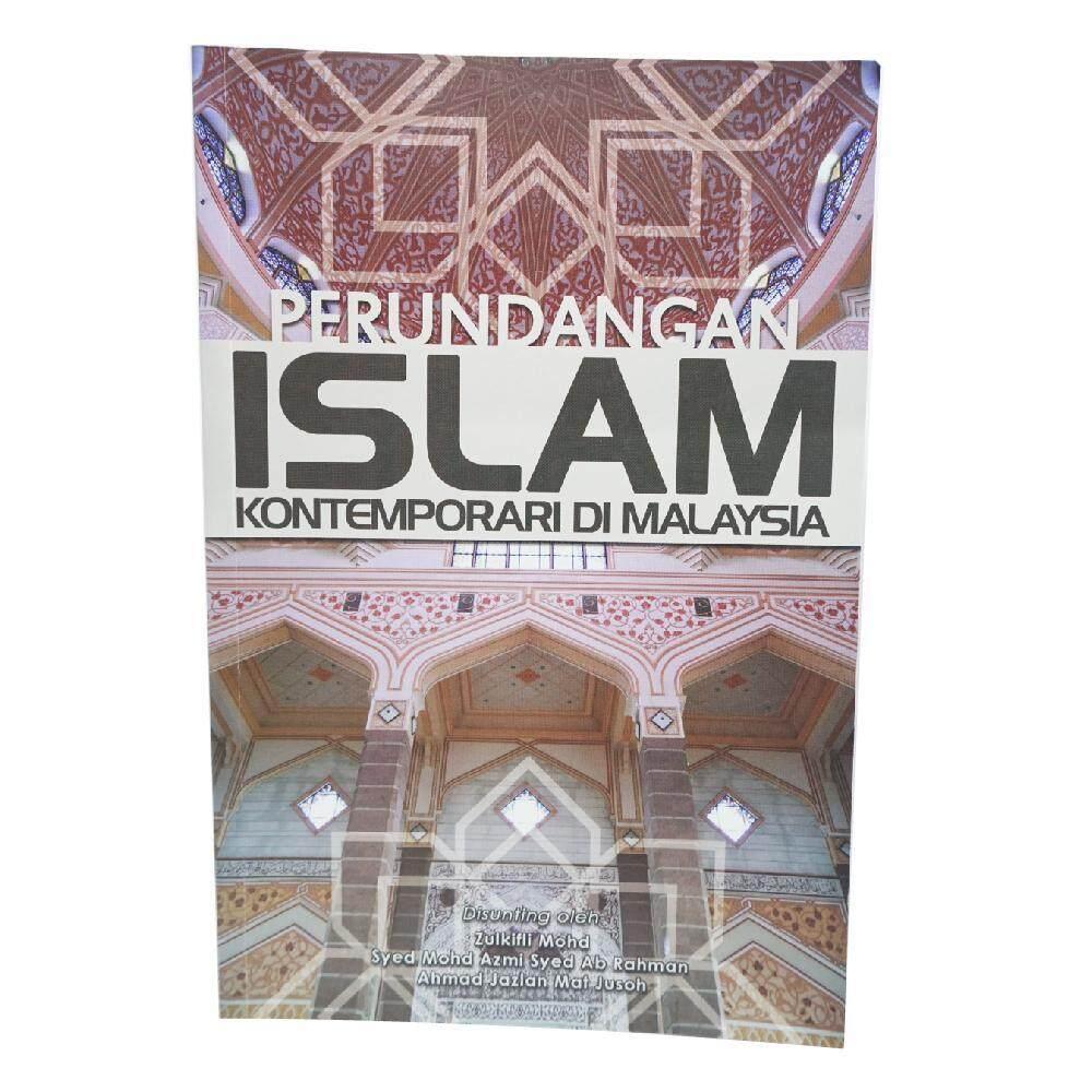 Perundangan Islam Kontemporari di Malaysia oleh Zukifli Mohd, Syed Mohd Azmi Syed Ab Rahman, Ahmad Jazlan Mat Jusoh - PENERBIT UNISZA