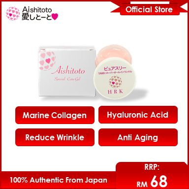 [Japan] Aishitoto Special Care Gel (13g) - Moisturizing, Hydrating, Marine collagen, Hyaluronic Acid, Reduce wrinkles fine lines, Anti-aging