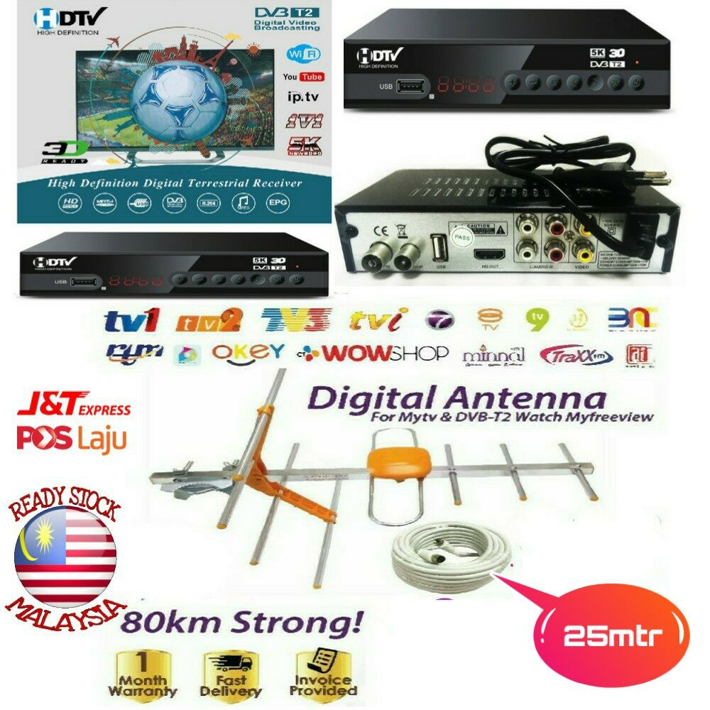 MYTV Myfreeview Green HDTV with 8 Element UHF MYTV HD9E Antenna with 25m Cable