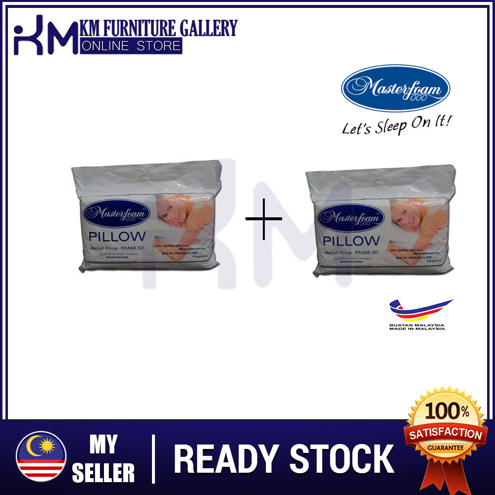 KM Masterfoam Synthetic Latex Foam Pillow Non-allergenic X 2units