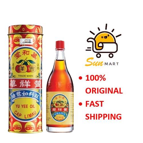 Yu Yee Oil (Minyak Yu Yee Cap Limau) 48ml