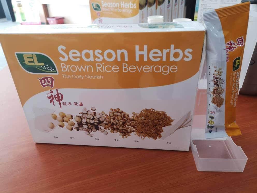 EL Brown Rice Beverage Instant Season Herbs 530 g( 25gms x 18 pack )