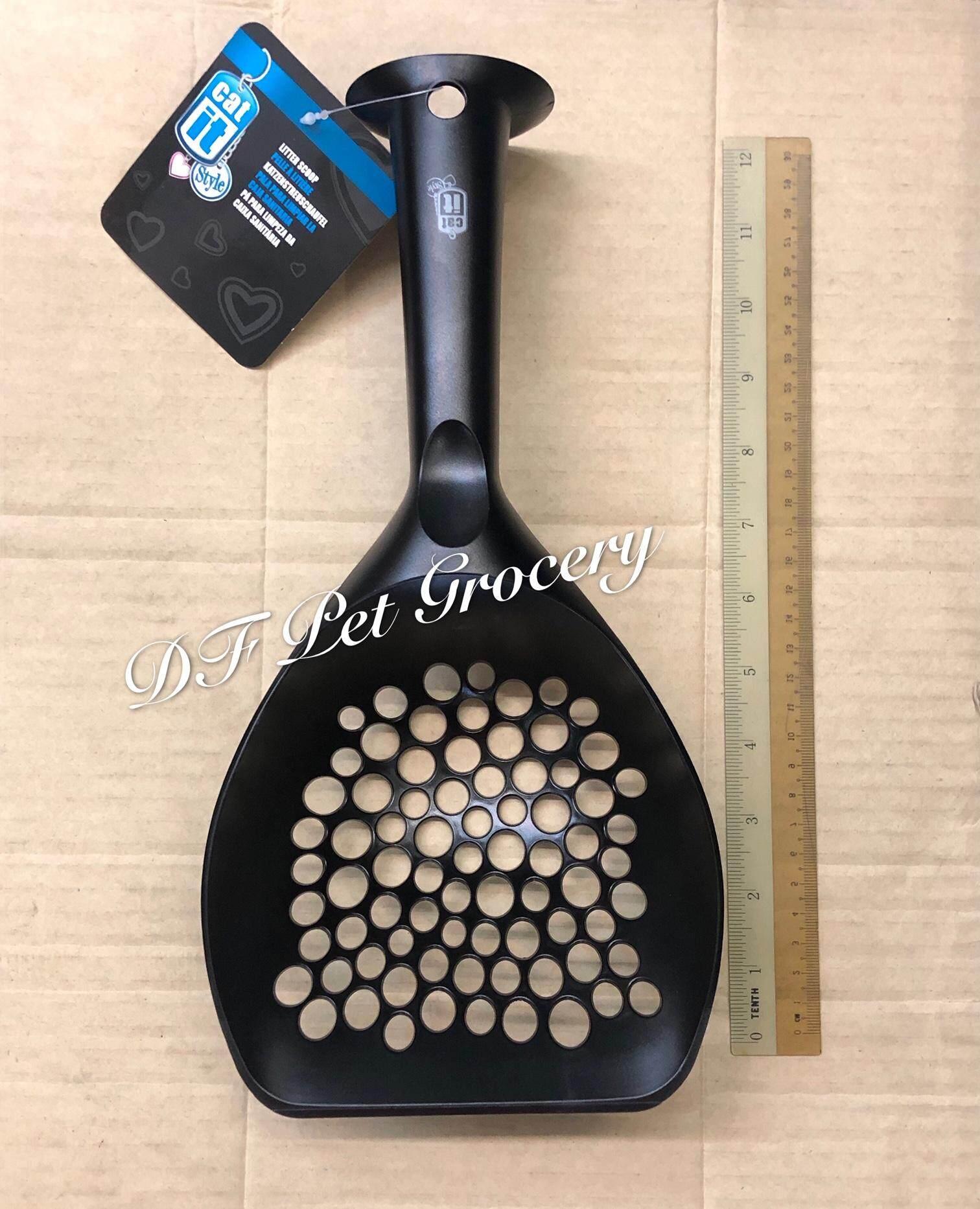 Hagen Catit Cat Litter Scoop ( Large ) 50579 Black
