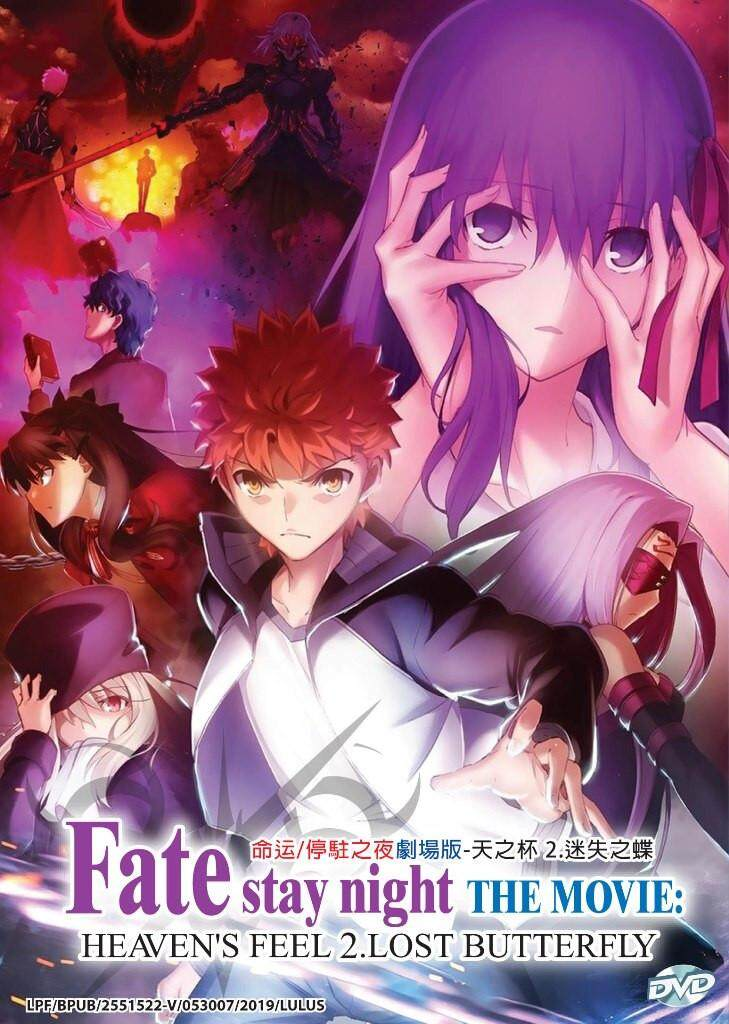 Fate/Stay Night The Movie: Heaven\'s Feel 2.Lost Butterfly Anime DVD