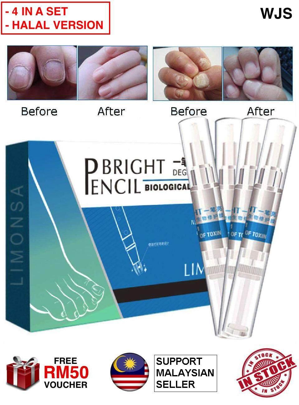 (HALAL VERSION) WJS Halal 4pcs 4 pcs Bright Pencil Nail Fungal Treatment Anti Fungus Biological Nail Repair Solution Fingernail Treatment Toenail Treatment 3ml [FREE RM50 VOUCHER]