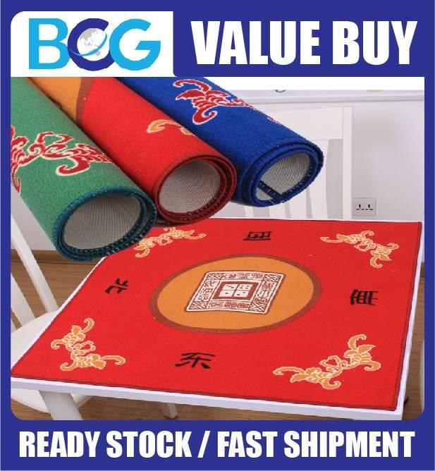 [Ready Stock] Mahjong Tiles Mat Table Cloth Cover Anti Slip silencing 80cm*80cm