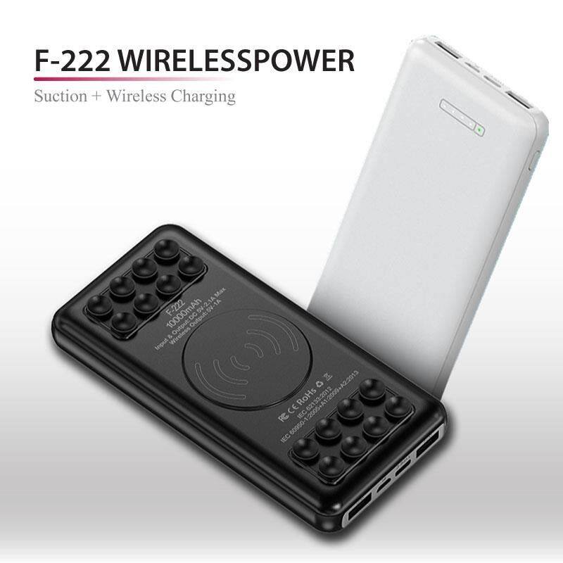 F-222 Wireless Power - Wireless Charging Power Bank - 10000mAh - FREE Customised Individual Name