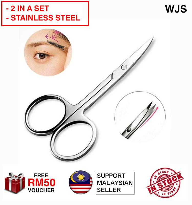 (STAINLESS STEEL) WJS 2 IN A SET 2pcs 2 pcs Eye Brow Scissor Eyebrow Scissors Super Sharp Stainless Steel Make-up Scissor Gunting Dahi Mata BLACK SILVER [FREE RM 50 VOUCHER]
