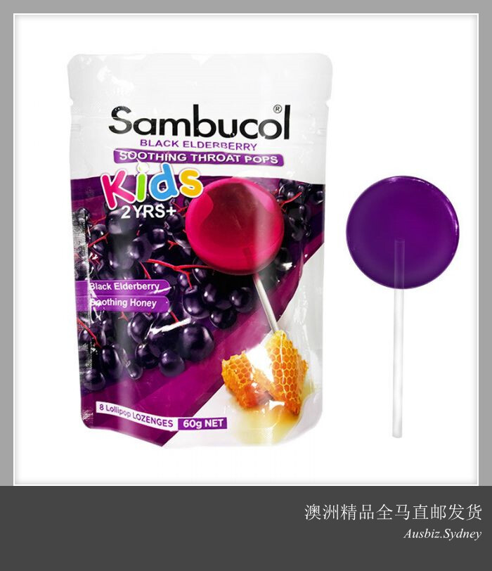 [Ready Stock EXP: 09/2021yr] Sambucol Kids Soothing Throat Pops ( 8 Pack ) (Made In Australia)